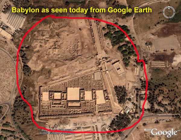 Babylon as seen today from Google EArth